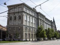 Faculty of Social Studies, Brno